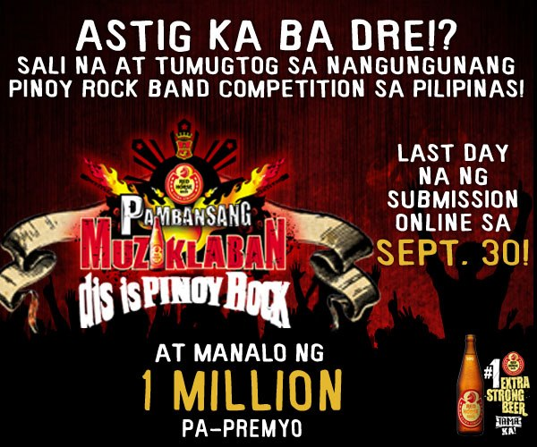 Red Horse Muziklaban 2012,muziklaban 2012,Oktoberfest 2012, oktoberfest muziklaban 2012, best pinoy rock,pinoy rock