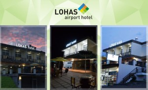 Lohas Airport Hotel Rate