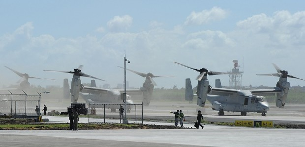 US Military Will Build Facilities in Old Lumbia Airport