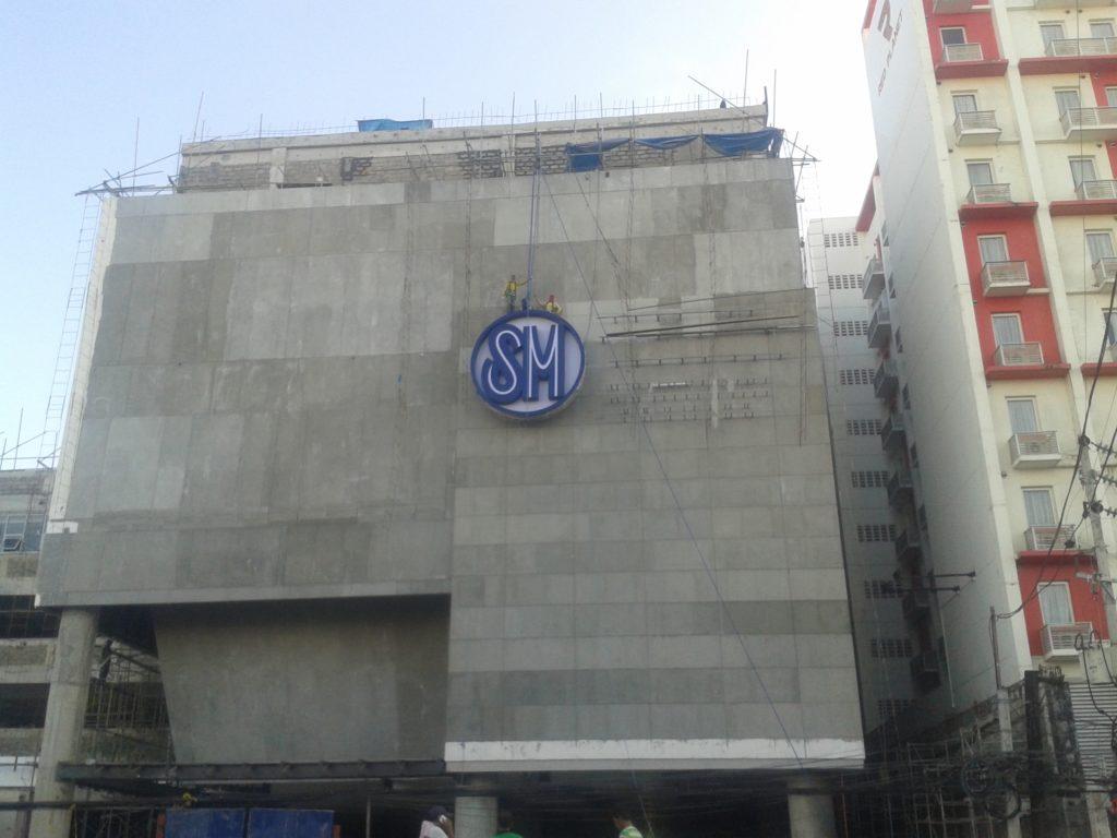 SM logo Cagayan de Oro, SM Premier Cagayan de Oro, SM Cagayan de Oro