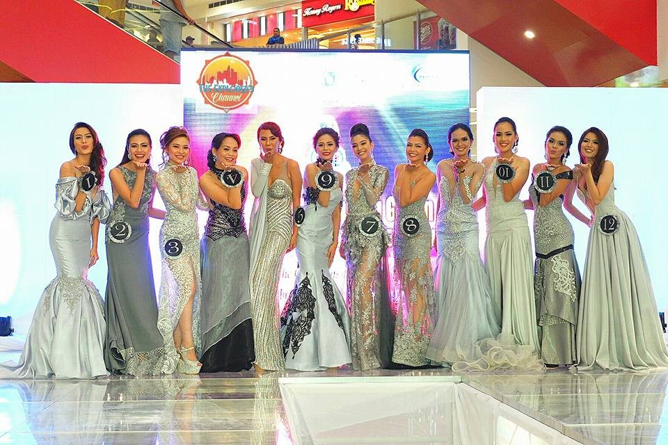 Miss Cagayan de Oro 2017 - LONG GOWN COMPETITION